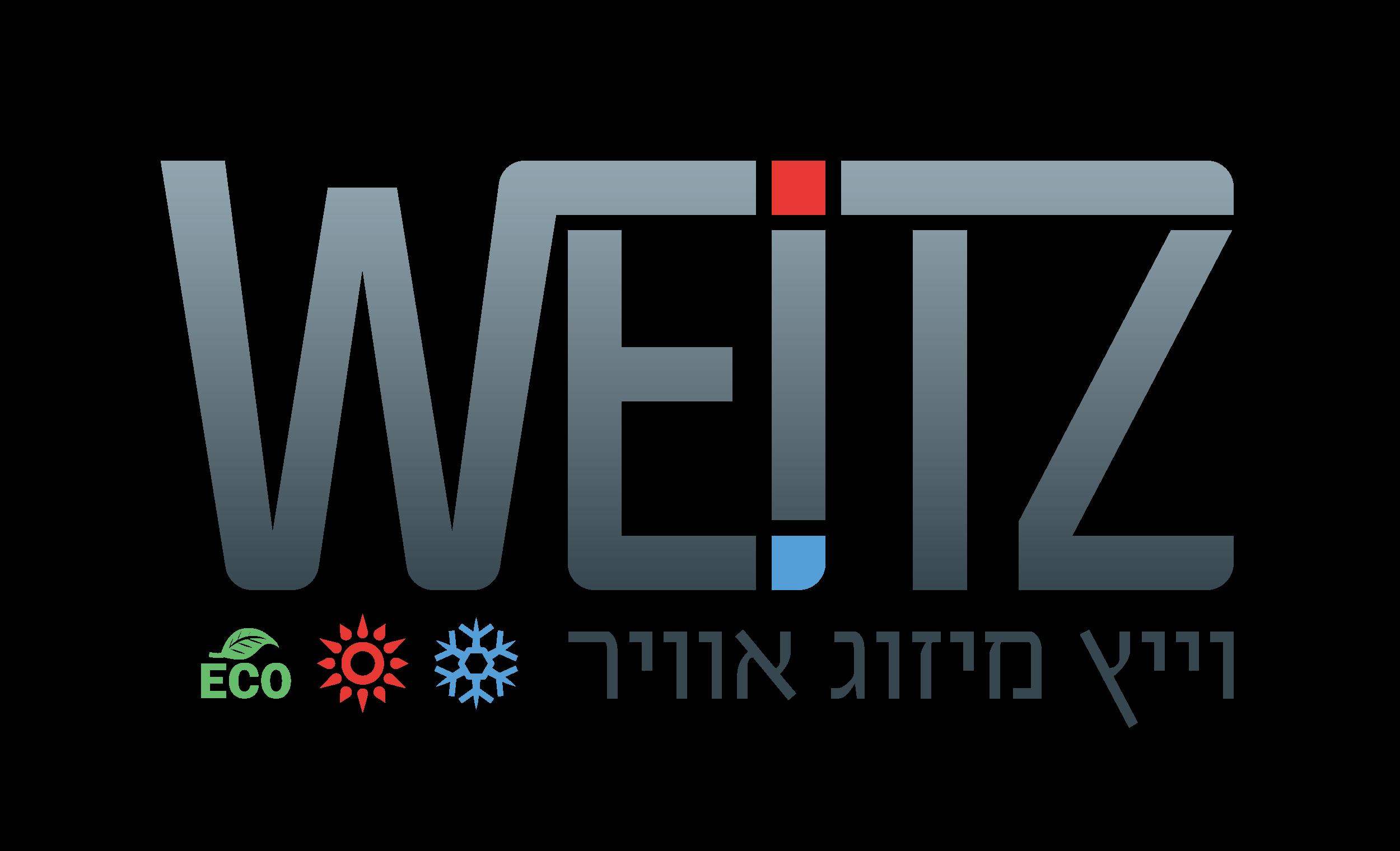 לוגו וייץ מיזוג אוויר